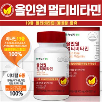 [녹십자웰빙] 올인원 멀티비타민..
