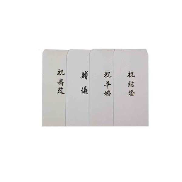 명진/이중경조봉투 결혼 신랑 (220x90mm) 10매
