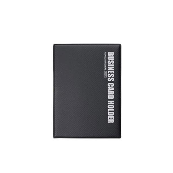 양지사 명함꽂이 3호 YSB0210 흑색 120포켓 명함지갑