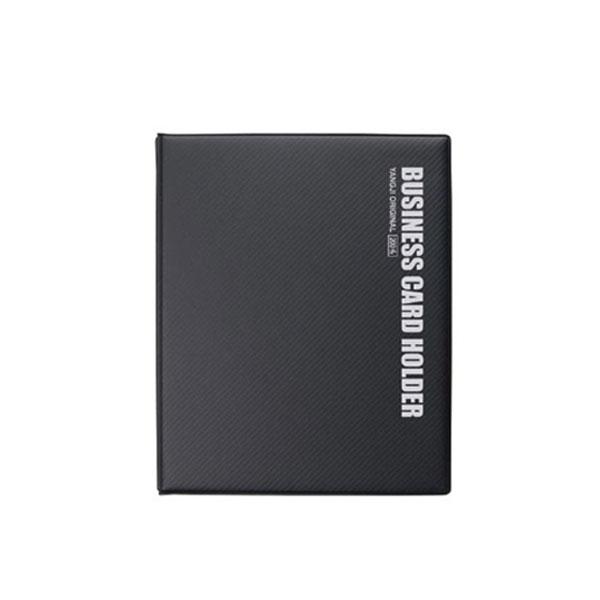 양지사/명함꽂이 4호 YSB0211 흑색 200포켓 명함지갑