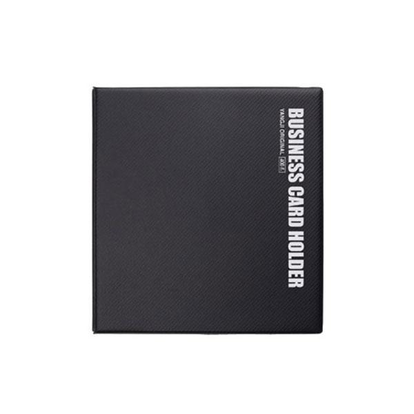 양지사 명함꽂이 6호 YSB0213 흑색 400포켓 명함지갑