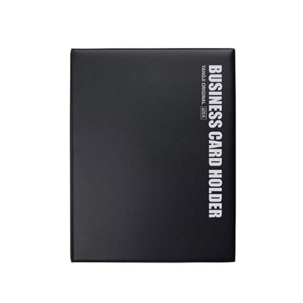 양지사 명함꽂이 7호 YSB0214 600포켓 명함지갑