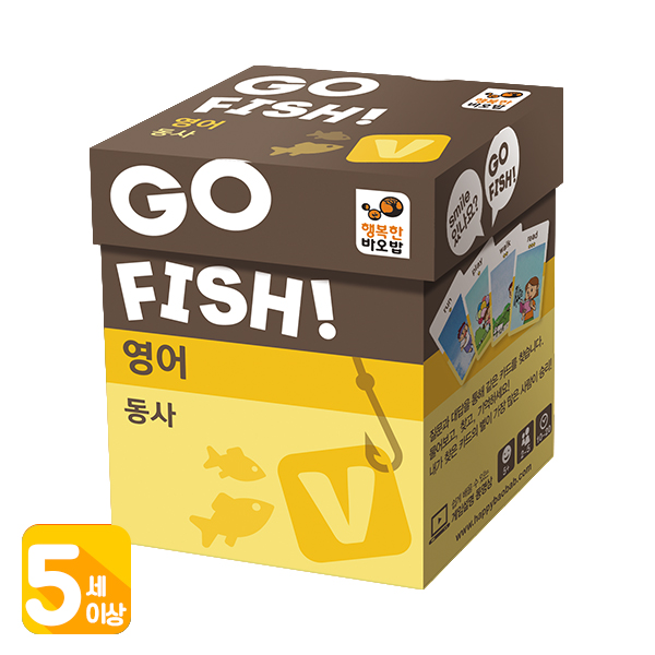 바오밥 고피쉬 영어 동사 카드게임 학습게임