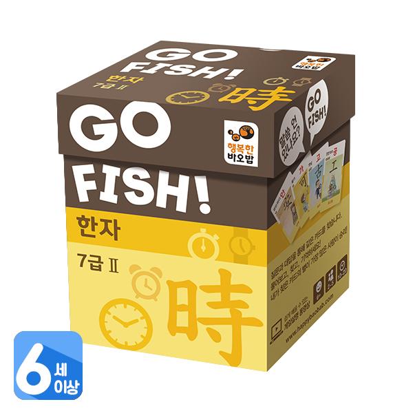 바오밥 고피쉬 - 한자7급 II 카드게임 학습게임