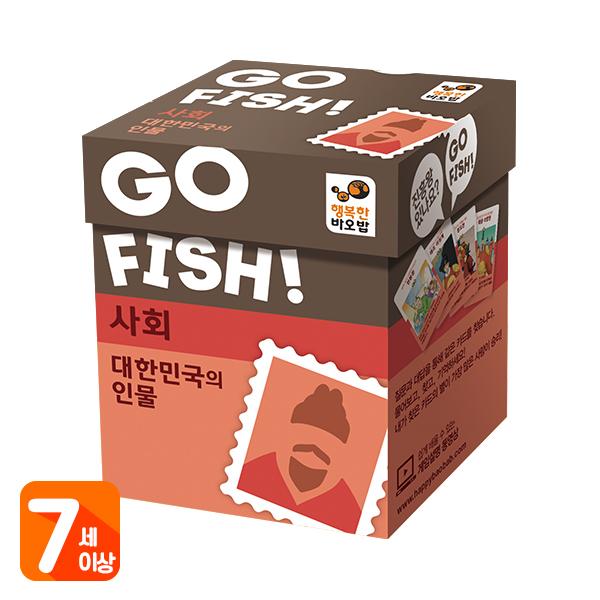 바오밥 고피쉬 사회 대한민국의 인물 카드게임