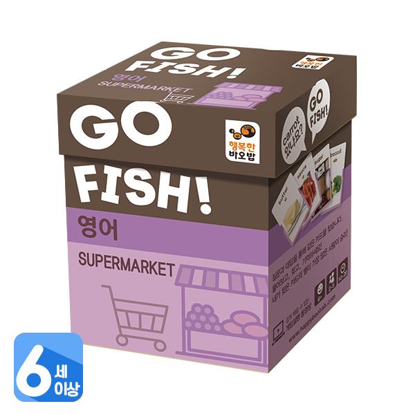 바오밥 고피쉬 영어 슈퍼마켓 카드게임 학습게임