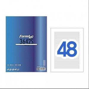 [폼텍]CD케이스용지 ps-3658