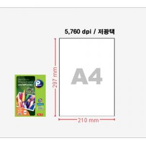 [프린텍]저광택포토용지 V7330