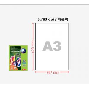 [프린텍]저광택포토용지 V7340