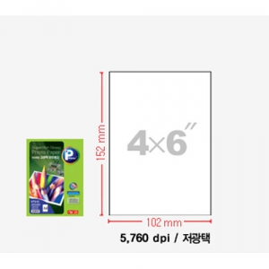 [프린텍]저광택포토용지 V7401